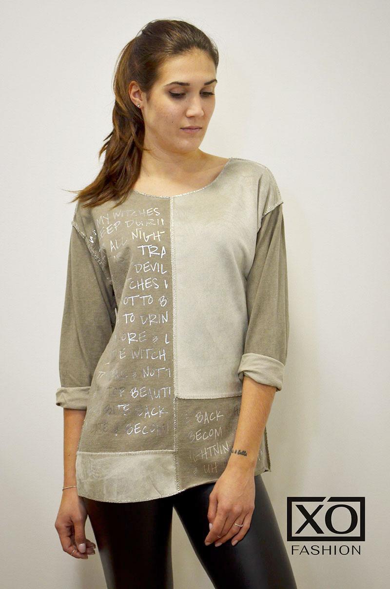 Ženske Majice - 8593